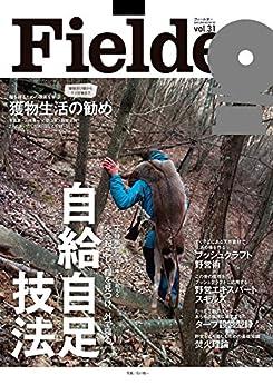 [Fielder編集部]のFielder vol.31 [雑誌]