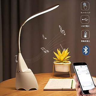 デスクライトLED スマホスタンド Bluetoothスピーカー付き USB充電式【2020最新版】3段階調色 無段階調光 多機能ライト 目に優しいLEDライト 省エネ 360°回転可能 軽量 卓上ライト 電気スタンド 学習机 読書 勉強 仕事 停電への対応 防災 日本語取扱説明書(ホワイト)