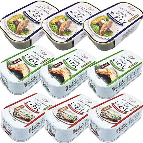 【お試しセット】いわし缶3種詰め合わせ 100gx9缶 (オイルサーディン、鰯照り煮、イワシ生姜煮)