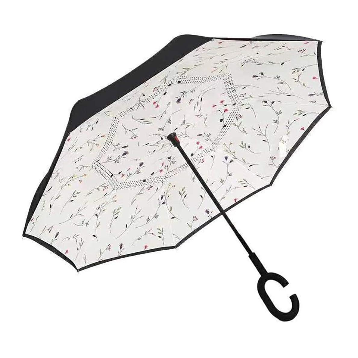 毎日散文予防接種YSYYSH 傘逆傘ハンズフリーロングハンドル傘C字型のハンドルはライチを保持し、高速乾燥124 CM×80 CMに快適です。 クラシック傘