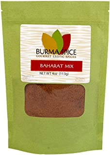 Baharat Mix : Arabic Spice Blend : Middle Eastern Seasoning : Pure Natural , No additives (4oz.)
