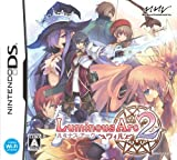 Luminous Arc 2: Will [Japan Import]