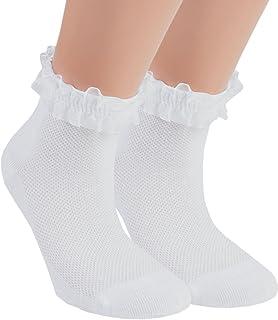 Vitasox, Calcetines para niña con volantes, de algodón, sin costuras, color blanco, pack de 3 o 6 unidades 3 pares. 31 cm-34 cm