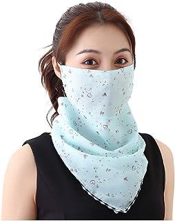 Magic Scarf Outdoor Headwear Bandana Sports UV Face Neck Gaiter Anti-Dust Scarf for Workout Yoga Running Cycling Hiking