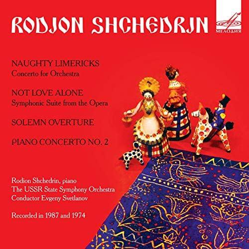 Rodion Shchedrin, Evgeny Svetlanov & Ussr State Symphony Orchestra