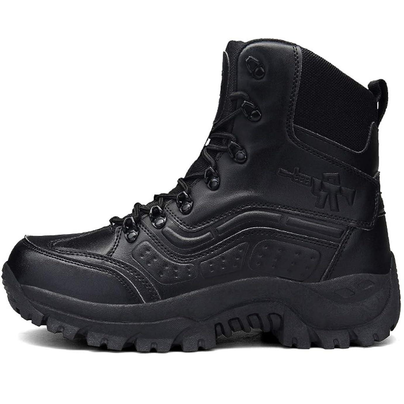 厳しい大砲メナジェリーメンズコンバットブーツ砂漠の軍事ブーツ特殊部隊戦術ブーツ軍の武装ブーツレースアップレザーブーツ警察安全ブーツ