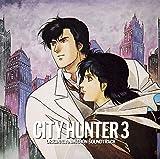 CITY HUNTER 3 オリジナル・アニメーション・サウンドトラック