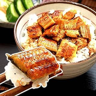 国内産 鰻(うなぎ) の蒲焼 きざみうなぎの蒲焼き(50~55g) 1袋