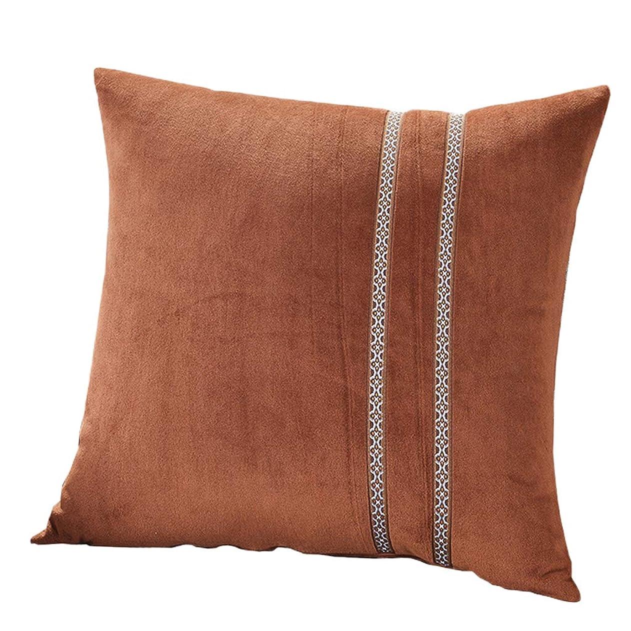 ピーク固めるマークダウン枕カバー クッションカバー ピローケース 正方形 背当て 無地 ベッド寝具 - ブラウン, 45cmx45cm