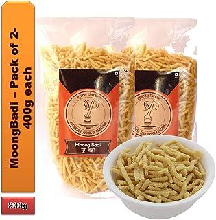 Spice Platter Special Hing Moongbadi || Mangodi || Moong Wadi || Mangori || 800g - Pack of 2 - 400g Each