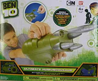 Ben 10 Ultimate Alien Arms Collection