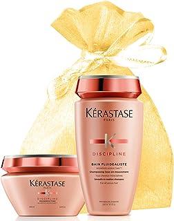 Kerastase Discipline Anti-frizz Shampoo and Mask Set (Bain Fluidealiste & Maskeratine) in an Exquisite Giftbag...
