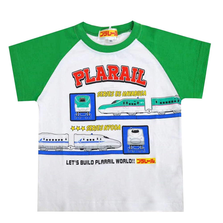 半袖Tシャツ 子供 プラレール ドクターイエロー はやぶさ のぞみ こまち fo-ht04