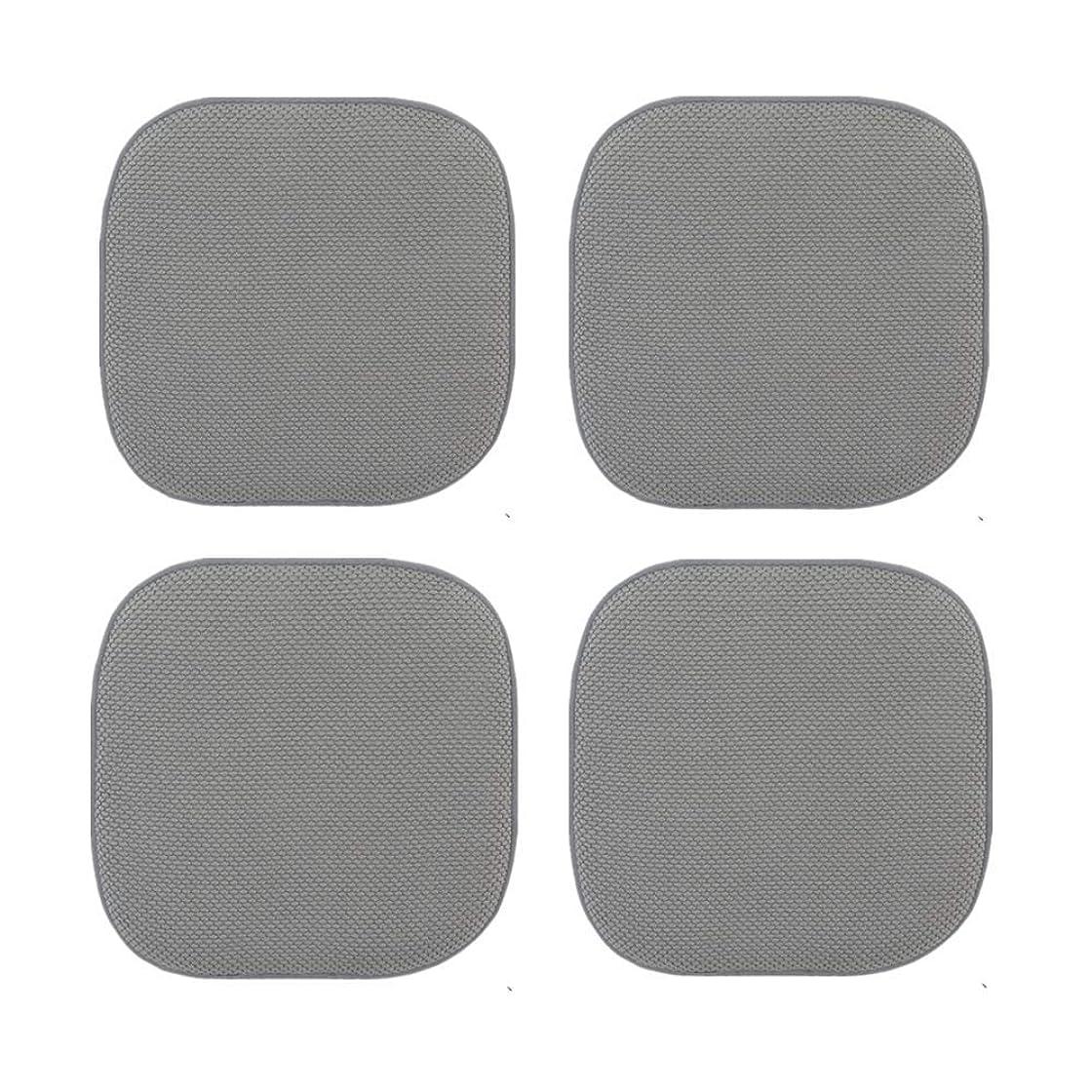 展示会値憂鬱なSAKURA-JP 低反発クッションシートクッション2セット座布団椅子用無地健康クッション北欧おしゃれ(灰色、4枚セット)