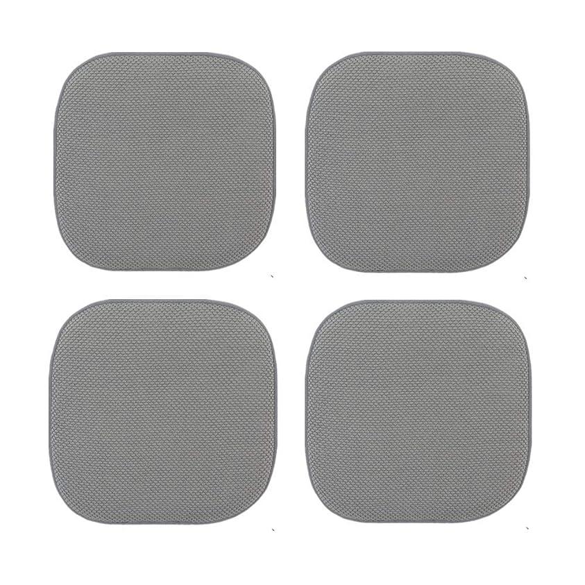 アルコール提出する生き物SAKURA-JP 低反発クッションシートクッション2セット座布団椅子用無地健康クッション北欧おしゃれ(灰色、4枚セット)