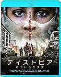 ディストピア パンドラの少女[Blu-ray/ブルーレイ]