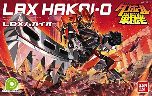 LBX Bandai Danball Senki 004 LBX DESTROY