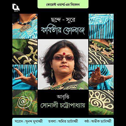 Sonali Chattopadhyay