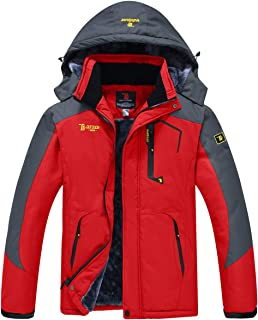 Best mens jacket with vest Reviews