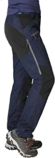 Mens Pro Hiking Stretch Pants Cargo Trouser Water-Resistant Tactical Outdoor Working Pants