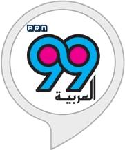 Al Arabiya 99 FM