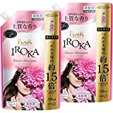 【Amazon.co.jp 限定】【まとめ買い】フレアフレグランス 柔軟剤 IROKA(イロカ) シアーブロッサムの香り 詰め替え 710ml*2個