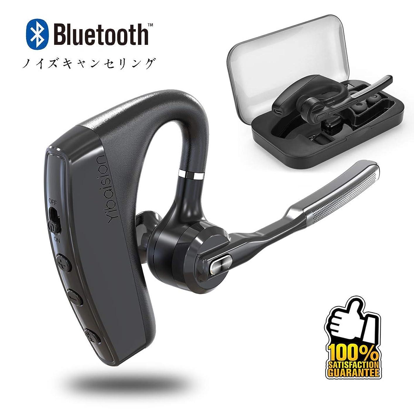 熟すテーブルオレンジYibaision ノイズキャンセリング進化版 Bluetoothヘッドセット ケース付き 携帯やすい ブルートゥース ヘッドセット防水イヤホン ワイヤレス 片耳 ヘッドセット HI-FI高音質 ヘッドホン ハンズフリー通話 両耳適用 ダブルマイク 軽量 大容量バッテリー 日本語説明書付き ブラック