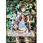 ウィクロス コードVL 鈴鹿詩子 ( スーパーレア ) WXK08 アンリアリスティック   シグニ 精械:電機 白