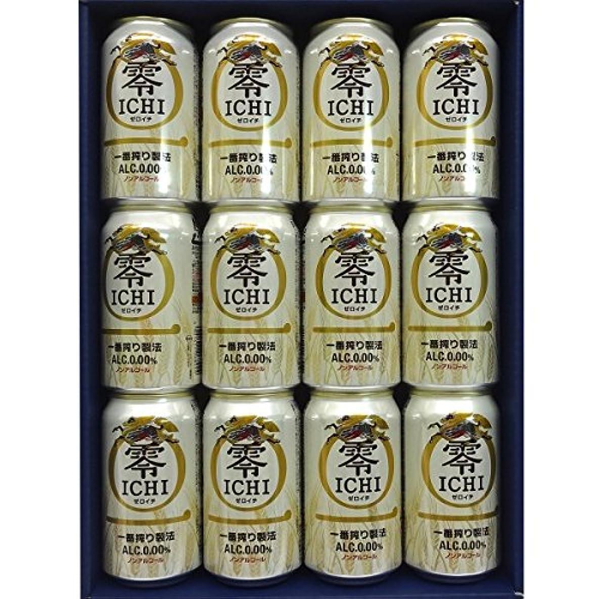 ロープ印象派コーラスキリン 零ICHI(ゼロイチ)キリン フリー350ml缶 12本オリジナルギフトカートン箱入り【ギフト用包装仕様】