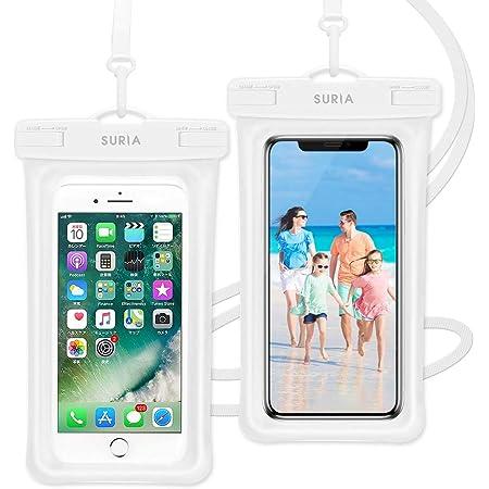 2枚セット& Face ID認証/指紋認証対応 防水ケース スマホ用 IPX8認定 完全保護 防水携帯ケース 完全防水 タッチ可 顔認証 気密性 iPhone11/iPhoneXR/X/Android 6.5インチ以下全機種対応 防水カバー 水中撮影 お風呂 海水浴 水泳など適用 (ホワイト)