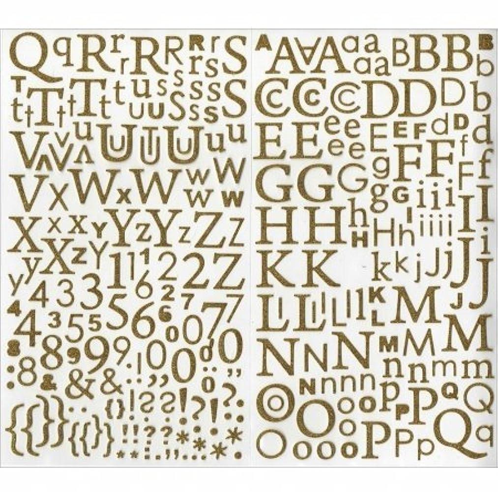 Artemio 11004047 Glitter Alphabet Gold 300 Pieces