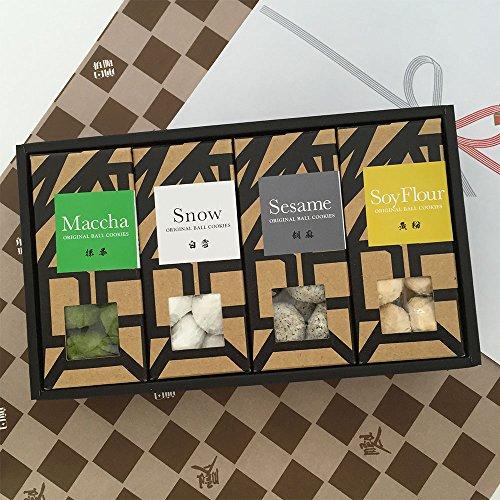 父の日ギフト 前田珈琲 ぼうるクッキー 4色セット ブール・ド・ネージュ スノーボール ギフト コーヒー