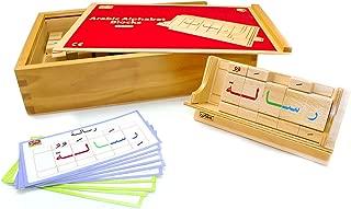 Arabic Letters Cubes (Arabic)