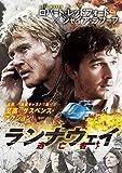 ランナウェイ/逃亡者[DVD]