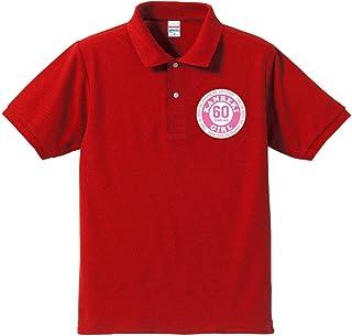 【名入れ、メッセージプリント、オリジナルポロシャツ】還暦祝い赤いポロシャツ 還暦祝い還暦GIRL(左胸ワンポイント)(プレゼントラッピング付)クリエイティcre80還暦