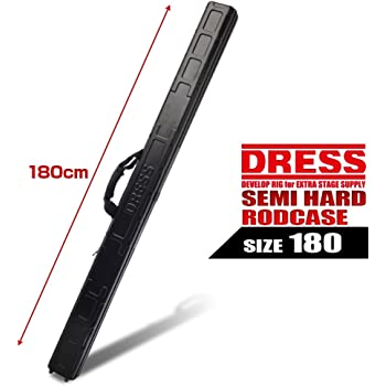 ドレス(DRESS) ロッドケース セミハードロッドケース 180 180