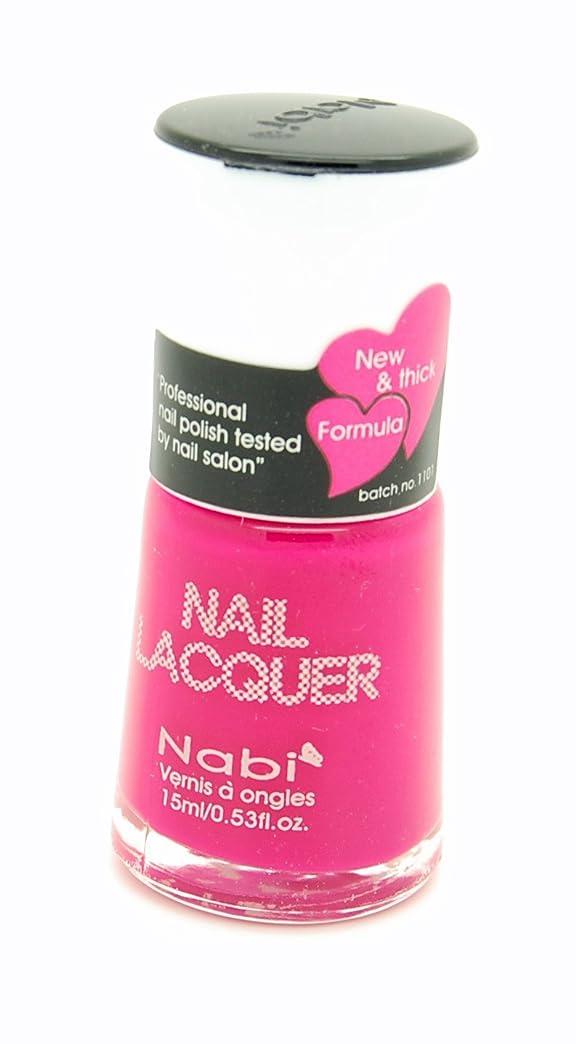 コートブローホールリンクNabi Cosmetics Matte Lipstick - Matte Angel Red (並行輸入品)