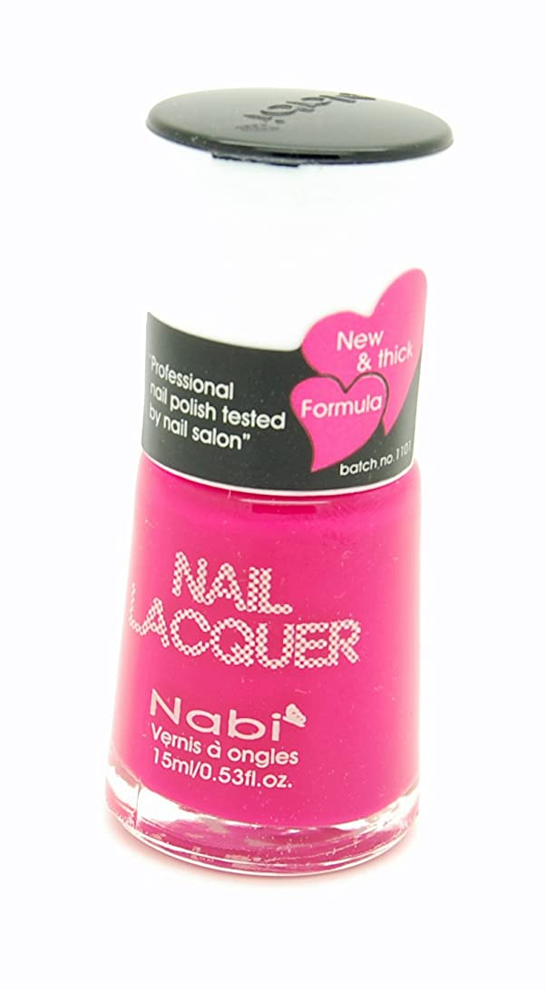 近似南方の請求書Nabi Cosmetics Matte Lipstick - Matte Angel Red (並行輸入品)