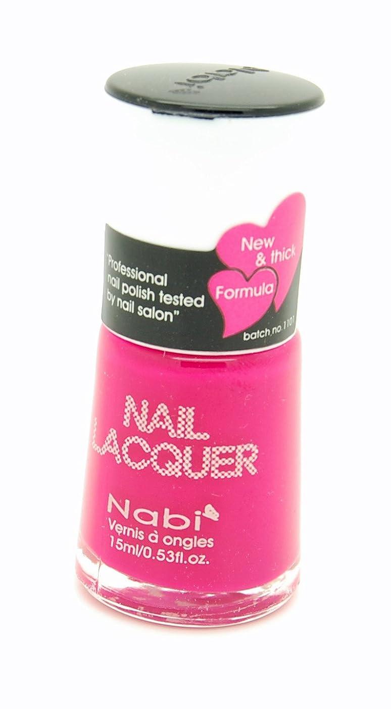 レビュー土閉塞Nabi Cosmetics Matte Lipstick - Matte Angel Red (並行輸入品)