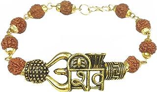 Utkarsh Stylish Trending Adjustable Brown Beads Rudraksha Mala Chain Om Mahadev Bolenath Mahakaal Lord Shiva Trishul With ...