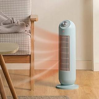 Calefactor Calentador de Ahorro de energía pequeña Sala de Estar Grande Rango Segundo Engranaje Sacudir la Cabeza Caliente Speed Cuarto de baño QIQIDEDIAN