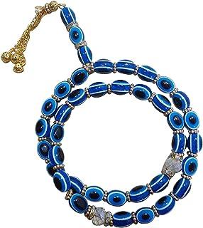 Prayer Worry Beads Tasbeeh Sibha Sebha Subha Masbaha Misbaha Tasbih Hamsa Blue Evil Eye Islamic Muslim Islam 33 Bead Salah...