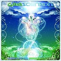 Gaiascension