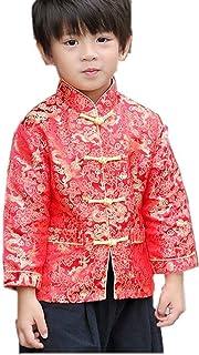 معطف التنين تانغ للأولاد الصغار بأكمام طويلة ملابس صينية للأطفال أزياء للأولاد سترات للأولاد