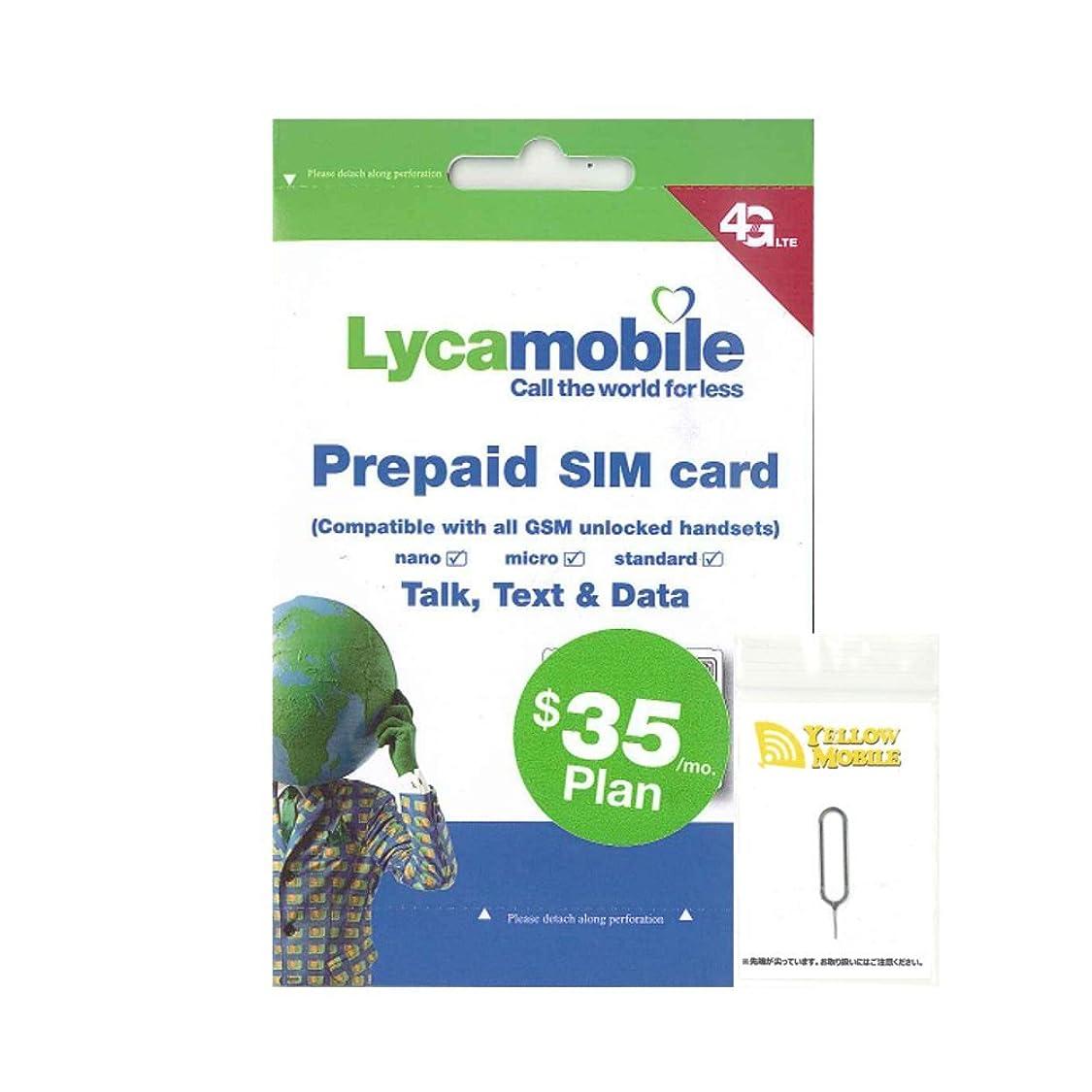 アメリカ?ハワイSIM lycamobile 30日LTE6GB 米国内通話?SMS無制限コミコミパック+YM SIMピンセット (日本語オリジナルマニュアル付)