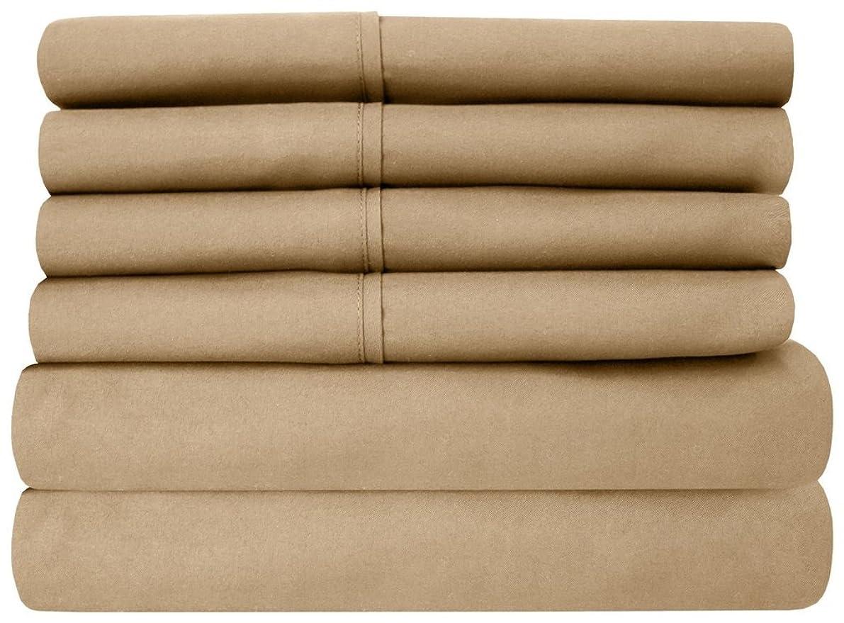 Rajlinen Taupe Solid King 5 PCs Zipper Closer Duvet Set Breathable 800-Thread-CountUltra Soft Rich Egyptian Cotton