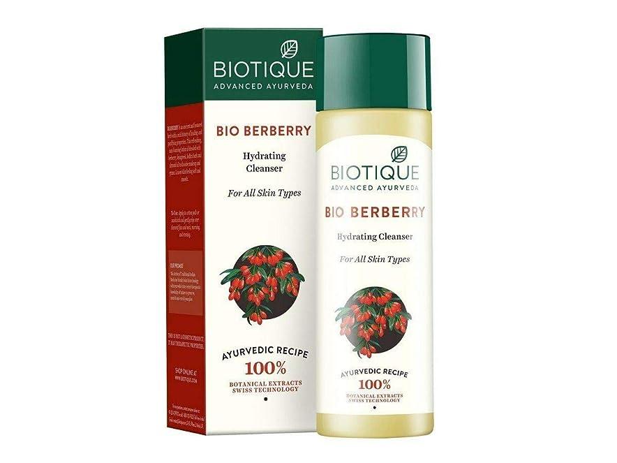 ペインギリック前投薬のためBiotique Berberry Hydrating Cleanser For All Skin Types, 120ml Leave Smooth Skin すべての肌タイプのためのBiotique Berberry水分補給クレンザーは滑らかな肌をしています