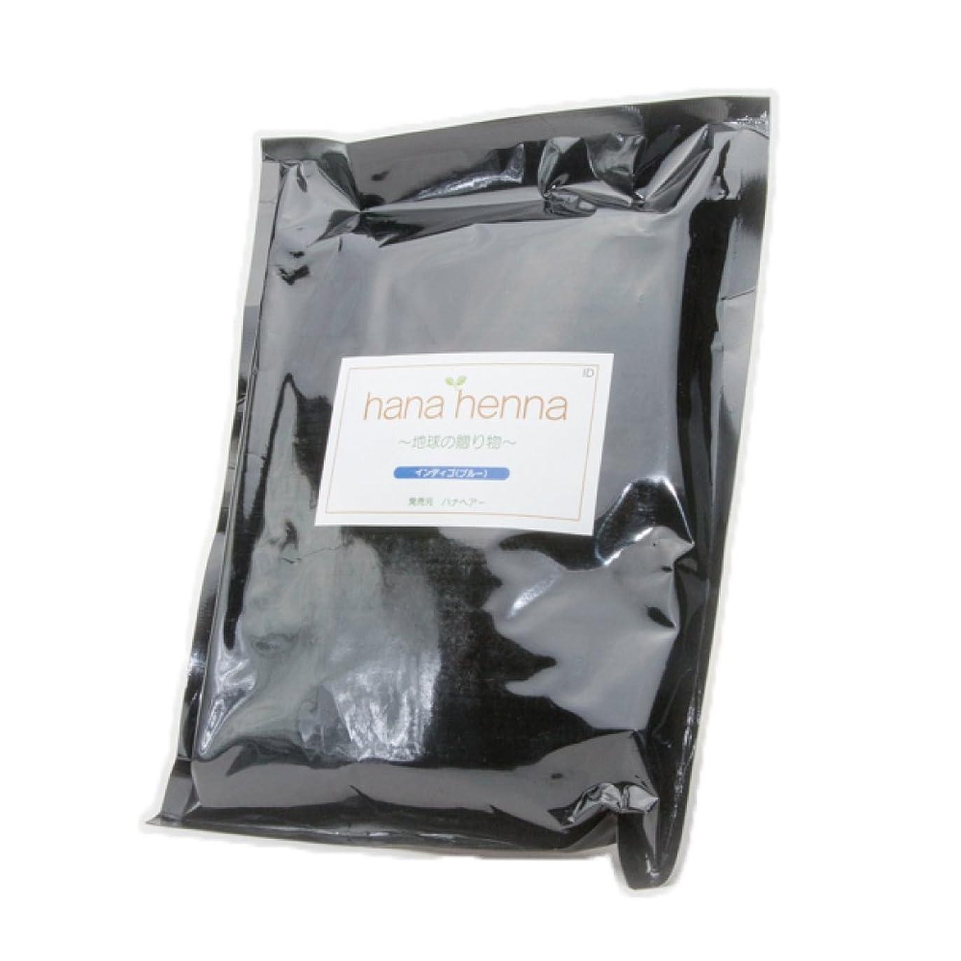 パテしっかりおDO-S 天然インディゴ 500g ノンシリコン 素髪力アップ CLASSY クラッシィ掲載商品