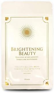 ブライトニングビューティー 飲む 日焼け止めサプリ シスチン ビタミンC プラセンタ コラーゲン 配合 日本製 30日分