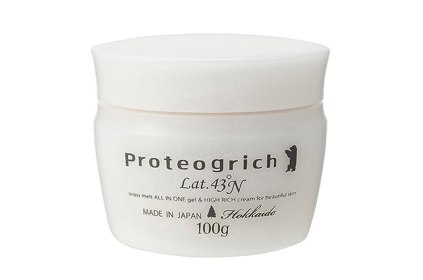 プロテオグリッチ 雪解ふっくらゲルクリーム 100g